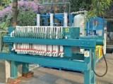 成都污水处理 水性油墨系统