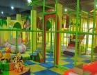 好耶儿童乐园 好耶儿童乐园加盟招商