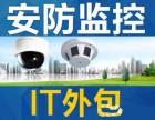 承德专业安装监控摄像头网络布线服务好价格低