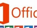 办公软件office实战学习班(零基础 1对1)