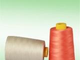 珠海成衣染色纯棉线服装用纯棉线厂家