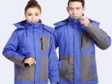 哈尔滨保暖羽绒服冬季防寒服厂家定做批发推荐天依公司