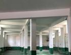 西南商贸城附近 可做厂房仓库 四个门面950平米