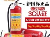 济南二氧化碳灭火器充粉价格