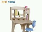 文轩光明园迪实木学习课桌