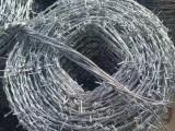 热镀锌刀片刺绳 铁路铁蒺藜 刺铁丝 滚笼刺网 防盗倒刺