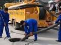 专业管道疏通 市政清淤 抽粪吸污 下水道马桶疏通 高压清洗
