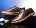 缔造男鞋 诚邀加盟