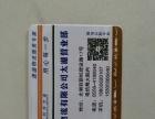 太湖到上海专线,安庆到全国各地物流业务