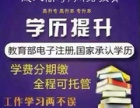 2018年九江瑞昌市远程网络教育报考指南