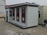 河北沧晟移动厕所 水冲生态环保厕所