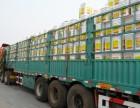 芜湖到南通物流公司 货物运输 专线直达