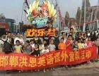 深圳香港5日游冬令营