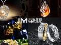 产品摄影服装拍摄商业摄影 珠宝 鞋帽化妆品箱包拍照