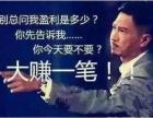 重庆恒指期货总部代理火爆