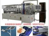 太阳能串焊机厂家 组合串焊机价格 串焊机参数图