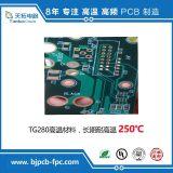 天津静海耐高温电路板加工 井下设备指定电路板