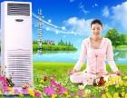 瑶海区空调专修,清洗安装空调电话