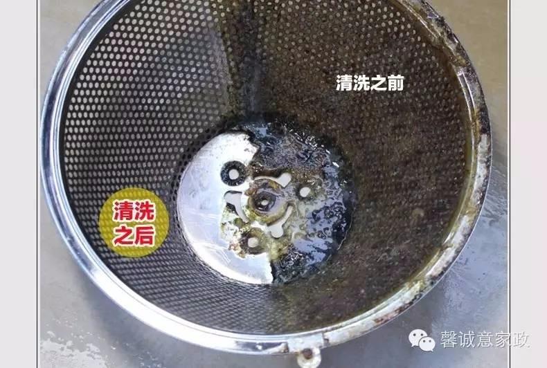 专业 深度油烟机+空调清洗,只要220元!