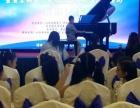 乐尔钢琴教室 专业一对一 一对二教学