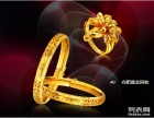 """高价回收黄金铂金,包括首饰""""项链""""吊坠""""戒指""""手镯""""金条等"""