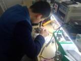 喀什麒譽專業靠譜的手機維修公司 價合理業界楷模