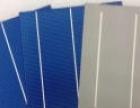 长期高价收购硅片,电池片太阳能组件等