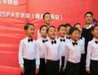 合肥徽舞艺术专业舞蹈学校(拉丁舞,民族舞,中国舞,幼儿形体)