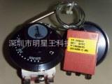 韩国进口Rainbow彩虹温度开关 TS-090SR温控器 0-
