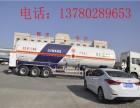 天然气石油气LNG槽车储罐LPG槽车生产厂家 LNG槽车价格