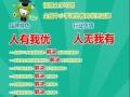 个人黑龙江开一家补习班要怎么招生