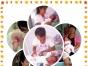 衡水德隆家政专业提供月嫂、育婴师、育儿师、护工