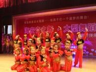 下城区沈家苑附近少儿暑假班,暑期中国舞拉丁舞
