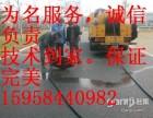 义乌市区专业疏通下水道环卫所抽粪清理化粪池