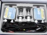 厂家低价供应/HID/汽车氙气灯