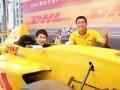 昌平石油大学DHL国际快递 府学路DHL 快递公司电话