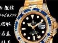 荆州手表回收,钻戒回收,黄金回收,名包回收