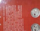 2010上海世博会1公斤纯银中国馆印