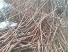 许昌废电缆废紫铜管高价回收