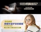爱大爱手机眼镜衡阳市怎么代理?产品批发价格