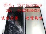 上海现金回收小米手机屏幕