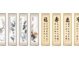 传世书画八珍梅兰竹菊福寿康宁 附带大师出具收藏证书