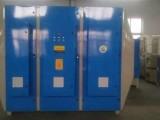 uv光解废气处理净化器 有机废气废气净化设备