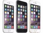 全市品牌二手手机最高价上门回收