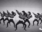 桐乡舞蹈老师职业培训的学校