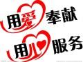 平湖三菱洗衣机官方网站平湖各点售后服务维修咨询电话欢迎您