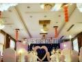 巴黎婚纱婚礼策划