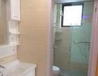 兰庭新天地 温馨公寓简单装修 整租