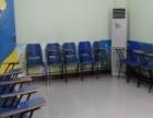 欢乐堡英语培训学校 欢乐堡英语培训学校诚邀加盟