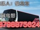 广州到贵阳直达汽车班次查询18798875624 多少钱 多